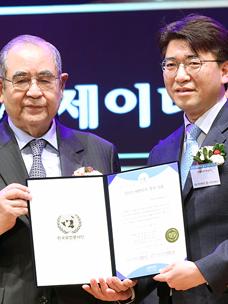 CJ대한통운이 실버택배 등 CSV와 사회공헌 활동의 공로를 인정받아 2019 대한민국 봉사 대상을 수상했다.