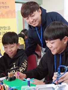 레고를 이용한 코딩 수업에 참여하고 있는 백수서초등학교 학생들의 모습