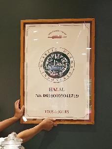 뚜레쥬르, 최대 무슬림 단일국 인도네시아 할랄 인증 획득