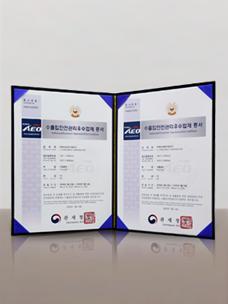 CJ프레시웨이, AEO 수입ㆍ수출 부문서 AA등급 인증