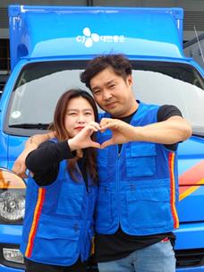 """""""사랑과 행복으로 배달"""" CJ대한통운 부부 택배기사 비중 '13.6%'"""