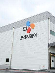 CJ프레시웨이, 이천에 '센트럴키친' 본격 가동