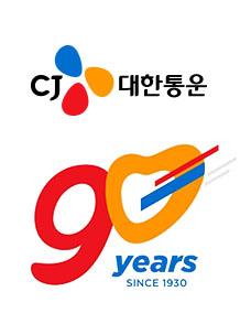 CJ대한통운, 창립 90주년 캠페인