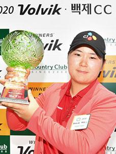 ''여자 골프 신성'' 홍정민, KLPGA 점프투어 3개 대회 연속 우승