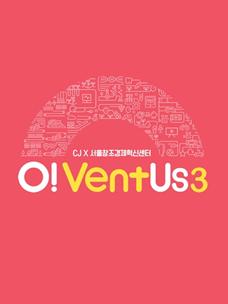 스타트업 지원 오픈 이노베이션 플랫폼 '오벤터스' 3기 모집 포스터