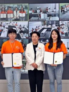 ''문화꿈지기'' 2020 대학생봉사단 온라인 발대식 현장