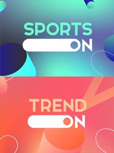 CJ ENM 오쇼핑부문이 T커머스 채널에서 신규 기획 프로그램 <스포츠 온>, <트렌드 온>, <럭셔리 샵>을 론칭한다.