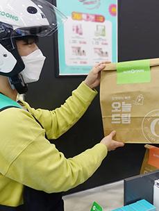 올리브영 즉시 배송 서비스 ''오늘드림''