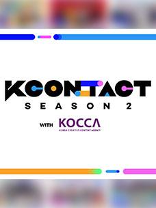 'KCON:TACT season 2' 최종 라인업 공개!