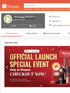 동남아 최대 온라인 쇼핑 플랫폼 '쇼피(Shopee)'