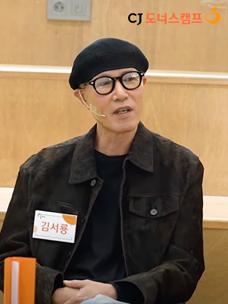 김서룡 디자이너