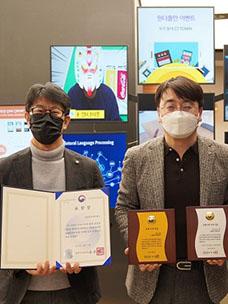 'SW 창의캠프', 비대면 디지털 교육기부…교육부 장관상 수상