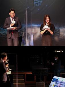 CJ도너스캠프 '청소년 문화동아리 온라인 쇼케이스' 현장사진