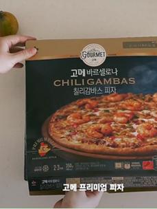 고메 바르셀로나 칠리감바스 피자 이미지