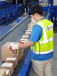 CJ대한통운, '해외직구 취급량 2.5배 증가…상반기 653만 상자 처리'
