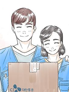 CJ대한통운 김성주 대리점장님과 나성미 택배기사님