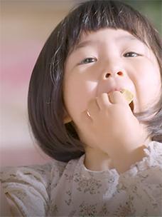 아이누리 건강한 식재료 편