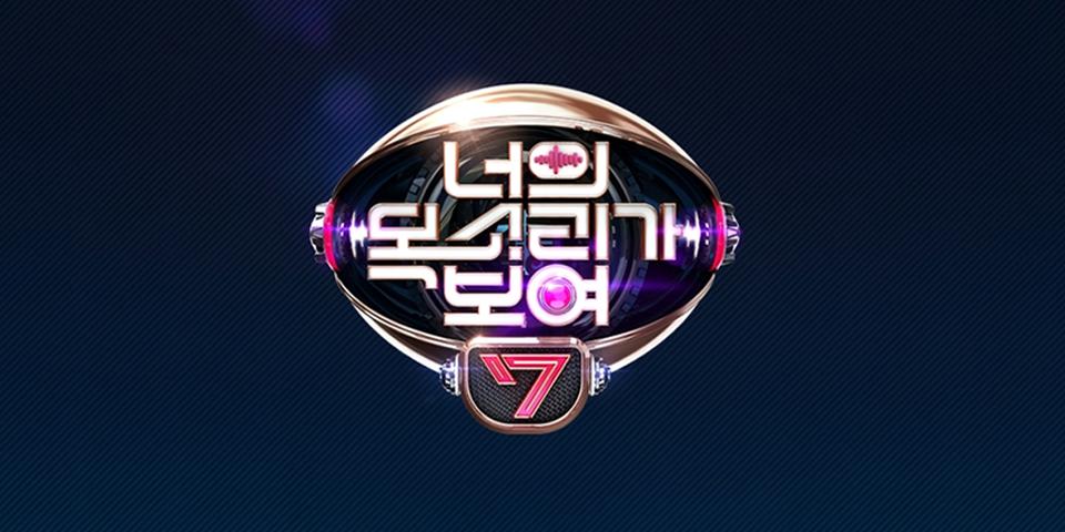 ''Mnet '너의 목소리가 보여' 9월 23일 美 지상파 FOX 첫 방송 확정!