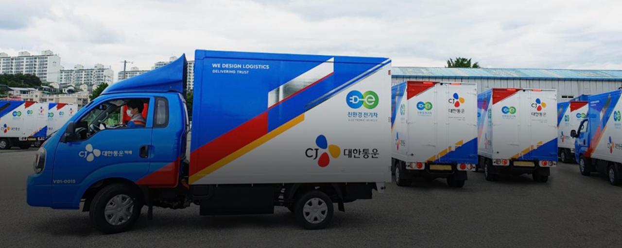 CJ대한통운 전기택배차 사진