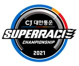 CJ대한통운 슈퍼레이스 챔피언십 로고