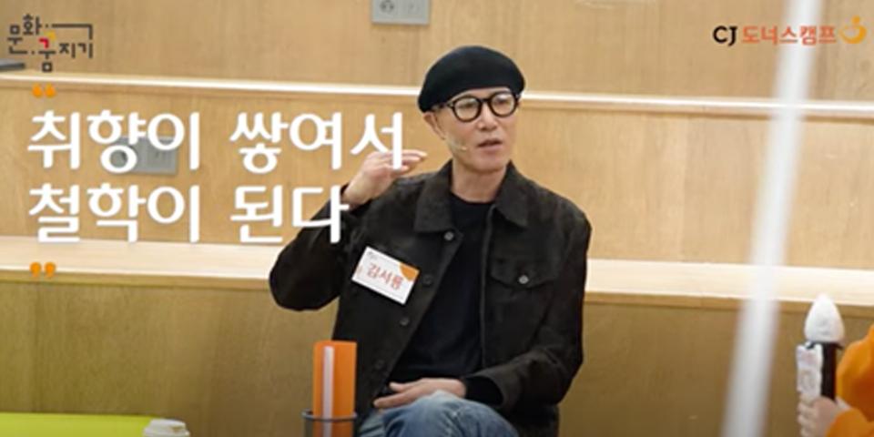 3분순삭특강 김서룡 디자이너