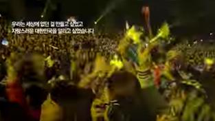 CJ그룹광고_2013 문화융성편 이미지입니다.